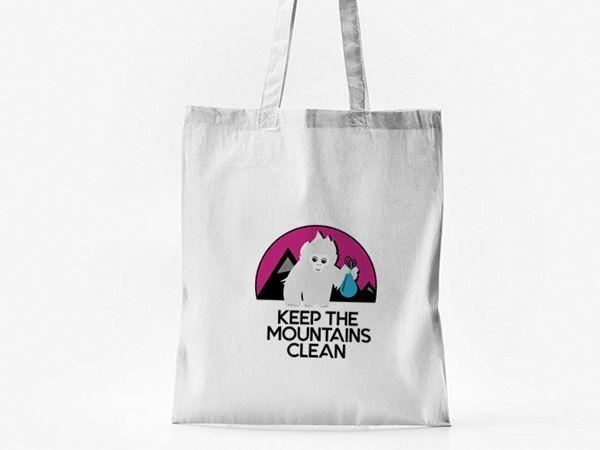 Le sac de ramassage
